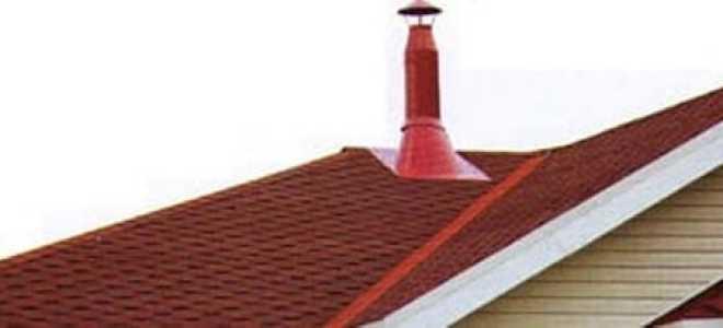 Разделка крыши под дымоход