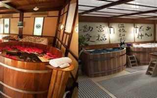 Что такое японская баня?