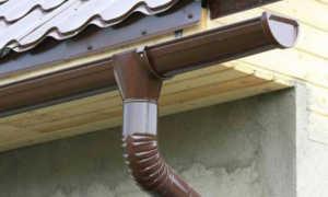 Труба для слива воды с крыши