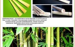 Бамбуковый веник для бани и методы его использования: советы и отзывы
