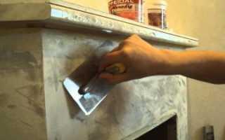 Декоративная отделка печей