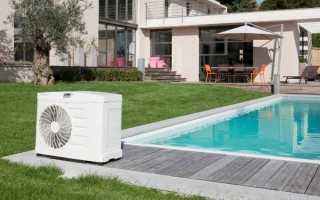 Обогрев бассейна тепловым насосом