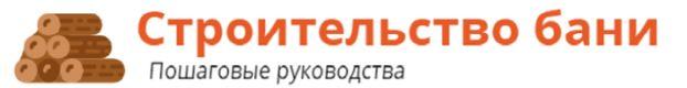 Баня Онлайн.ru